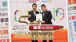 S_ICON_NEWS1