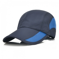 Mixed Color Fast-drying Cap
