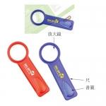 https://www.igp.com.hk/attachments/cate_/d774d0fe961e885d3b77dde3c6db8cd1.lthumb.jpg