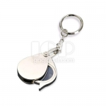 Magnifying Glass Key Chain