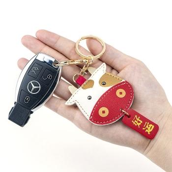 牛年皮革鑰匙扣