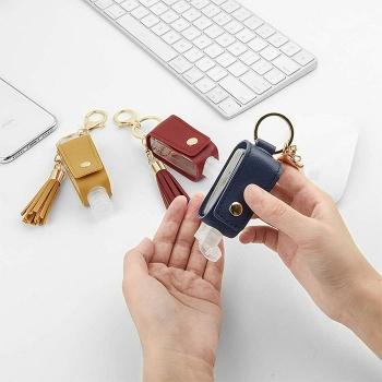 洗手液皮套鑰匙扣