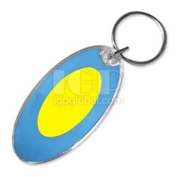 橢圓形太陽能鑰匙扣