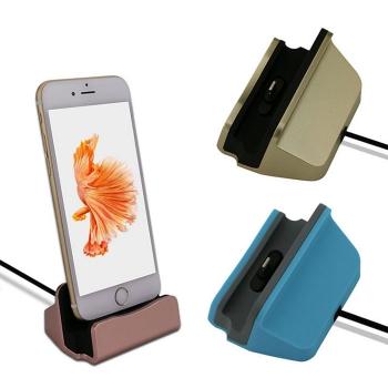 手機帶線充電底座-多接口可選