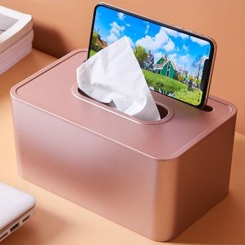 紙巾收納盒