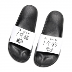 Stylish comfortable plastic slippers