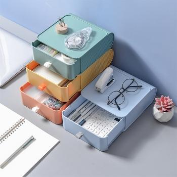桌面抽屜收納盒