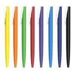 创意彩桿广告笔