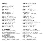 https://www.igp.com.hk/attachments/cate_148/0a4547e1876a72d74b73638e83c7223d.lthumb.jpg