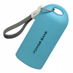 Portable Mini Keychain Power Bank