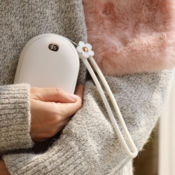 暖手寶行動電源