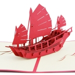 Paper Sculpture Sailboat Greeting Card
