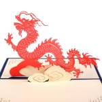 3D Dragon Greeting Card