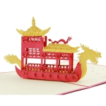 Dragon Boat Greeting Card