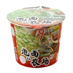 Instant Noodles Potted