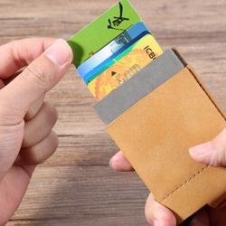 多功能防盜卡片盒