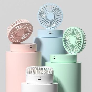 摺疊噴霧小風扇