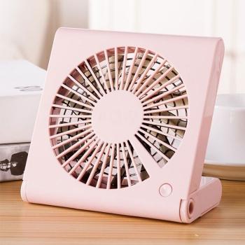 USB notebook foldable electric fan