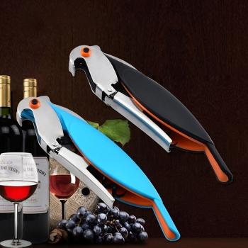 鸚鵡開紅酒器