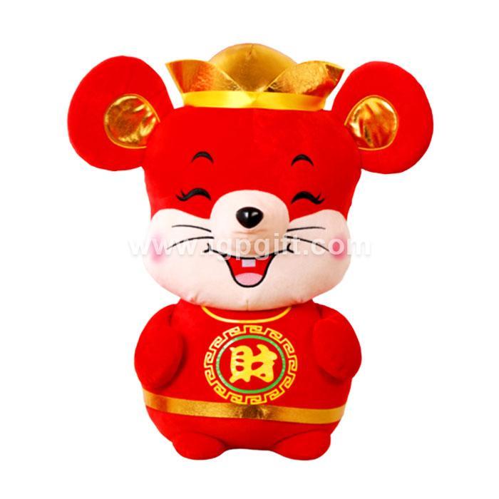 鼠年吉祥物公仔玩具