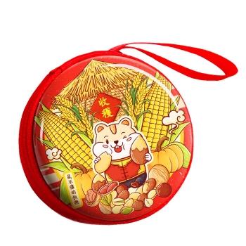 鼠年創意兒童圓形零錢包