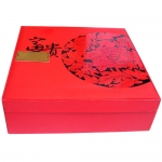 Treasure Flower Moon Cake Box