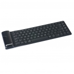 矽膠藍芽鍵盤