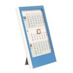 Activities Desk Calendar