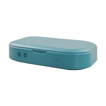 多功能紫外線殺菌消毒盒