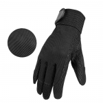 Black ultra fiber gardening gloves