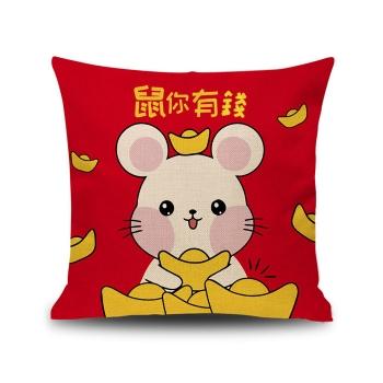 春節鼠年抱枕腰靠墊