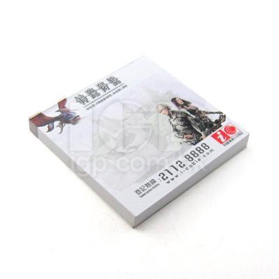 https://www.igp.com.hk/attachments/cate_49/f1b1fd62364d1e9399889e1ac3e755f0.lthumb.jpg