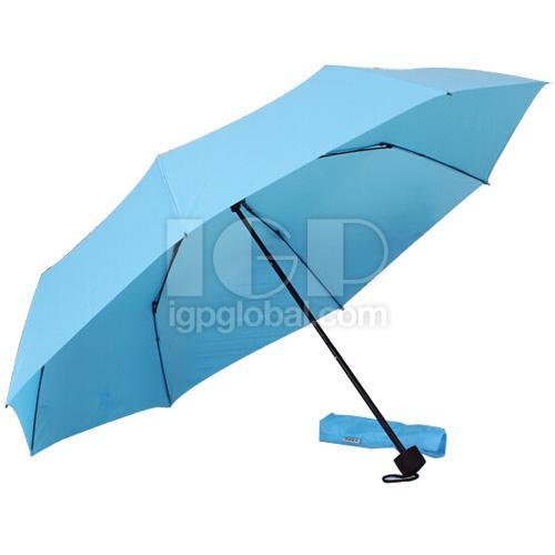 縮骨摺疊廣告傘