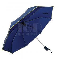 Three-fold Advertising Umbrella