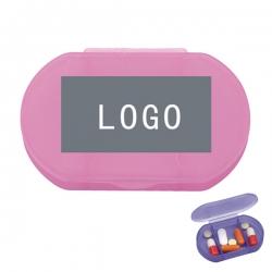 輕便純色小藥盒
