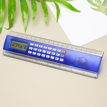 尺子計算機