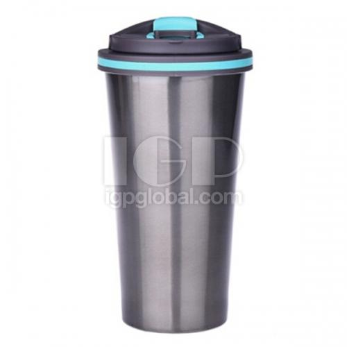 Hand-held Coffee Cup