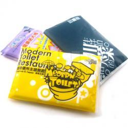 錢包式宣傳紙巾