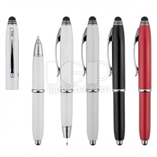 3 in 1 Metal Pen-Painted