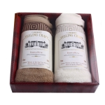 Cotton Towel Gift Set