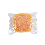 Moon Cake Towel