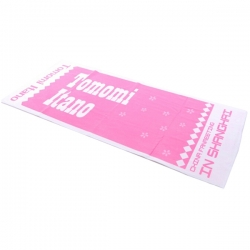 Dacron Promotional Towel