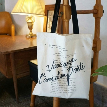 環保廣告帆布袋