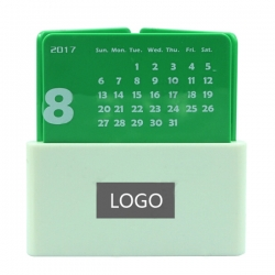 多用途月曆