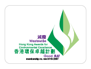 IGP(Innovative Gift & Premium) HKAEE