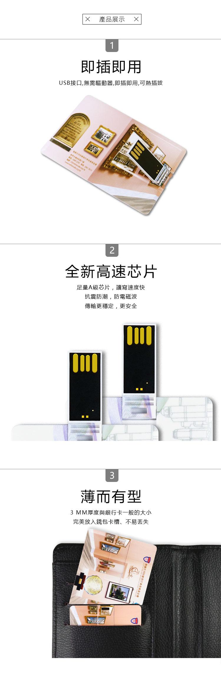 優質芯片高速傳輸方便儲存
