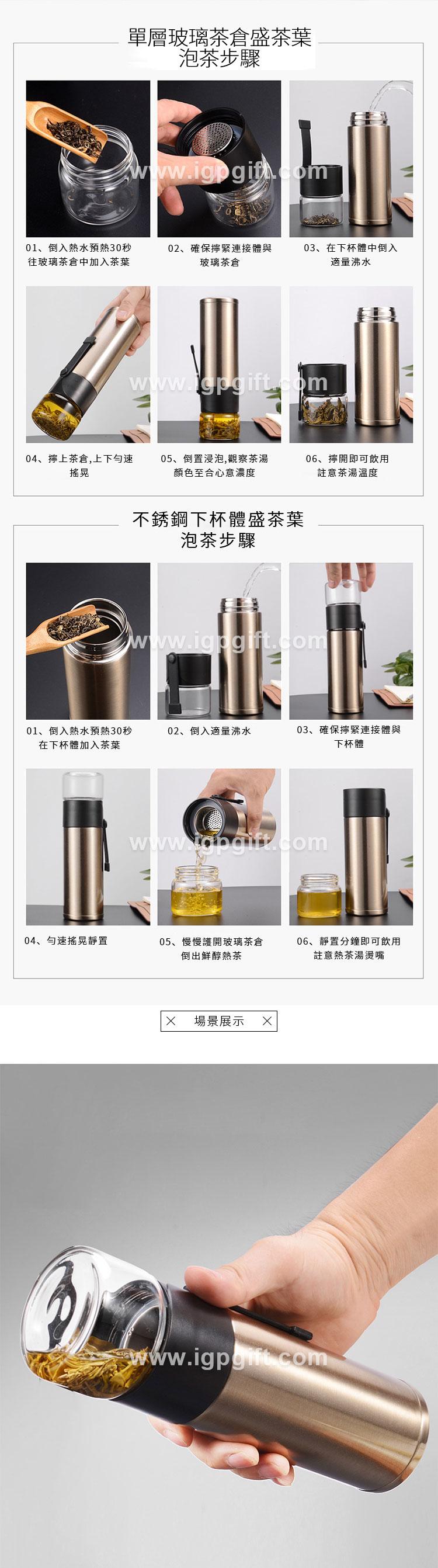 304不鏽鋼茶水