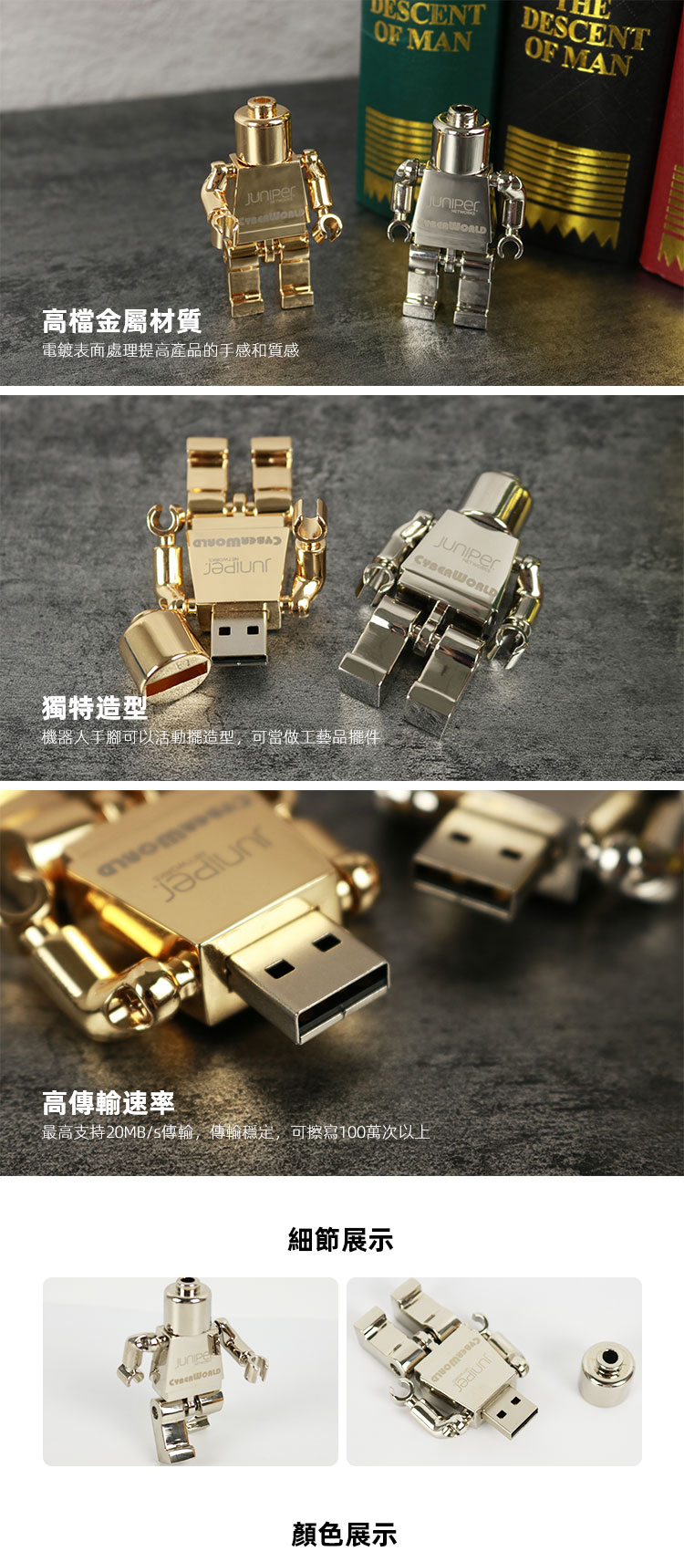 金屬USB高效穩定傳輸